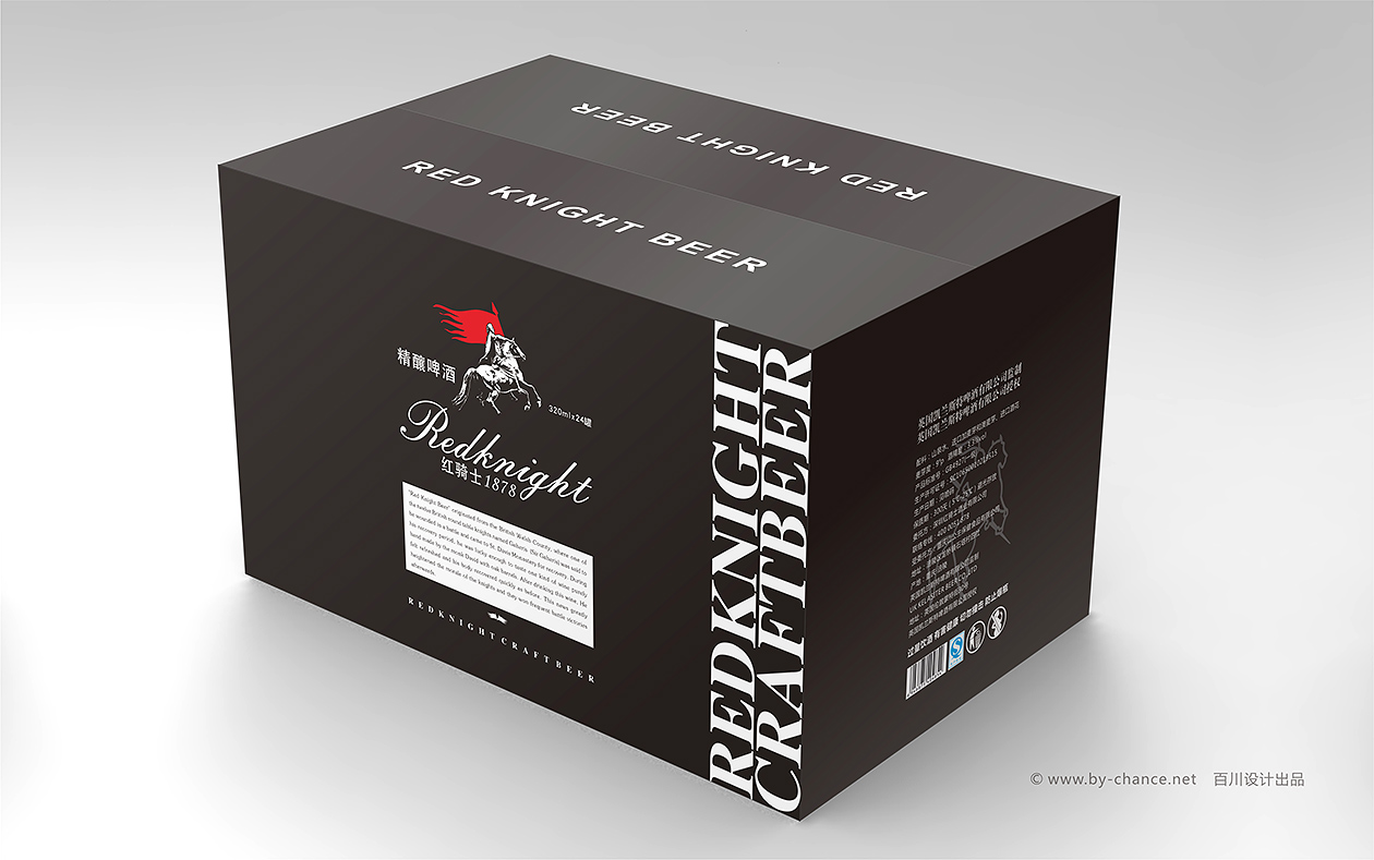 红骑士啤酒纸箱设计