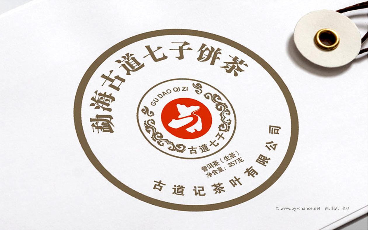古道七子茶餅包裝設計