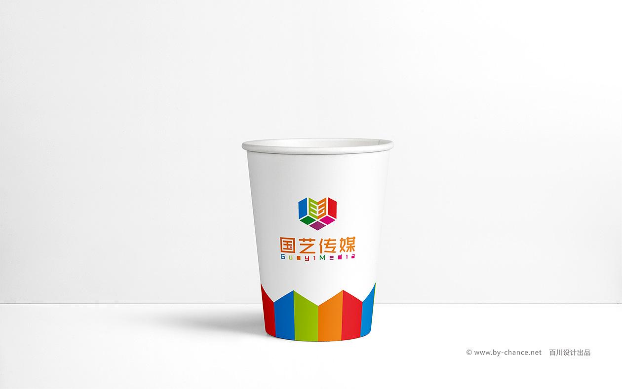 國藝傳媒紙杯設計