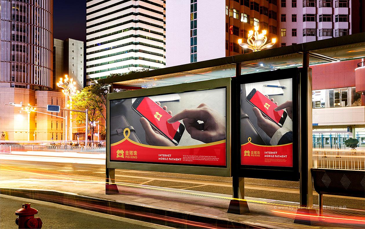 金豬珠科技宣傳海報設計