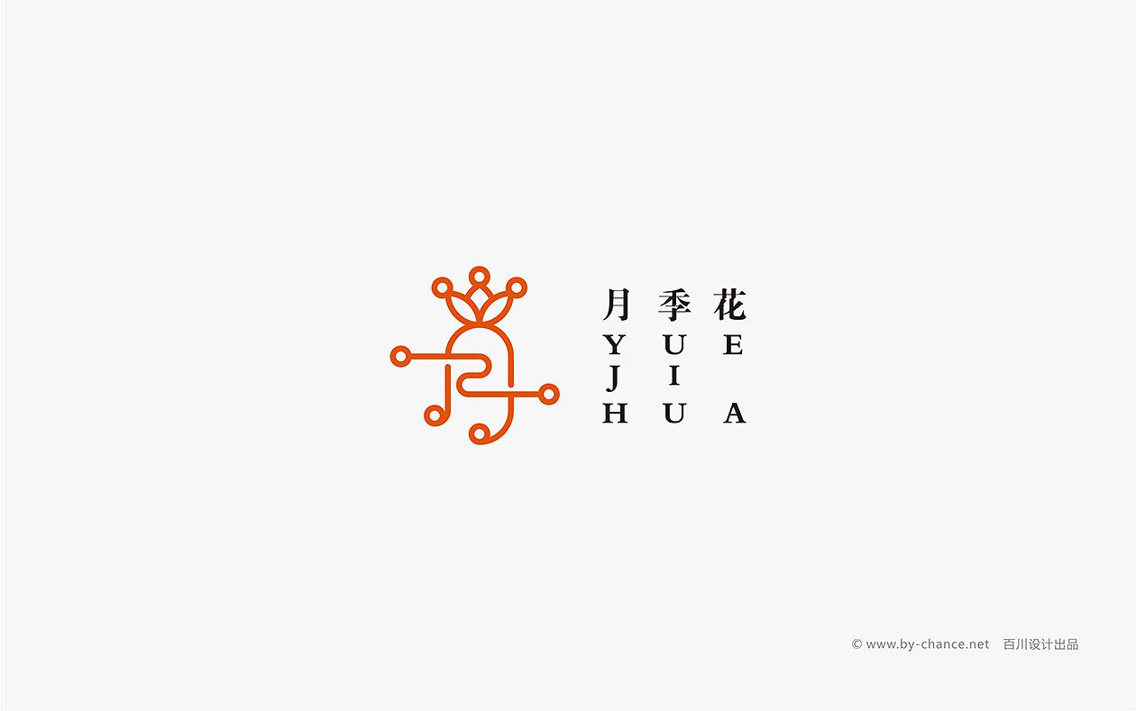 月季花logo設計組合