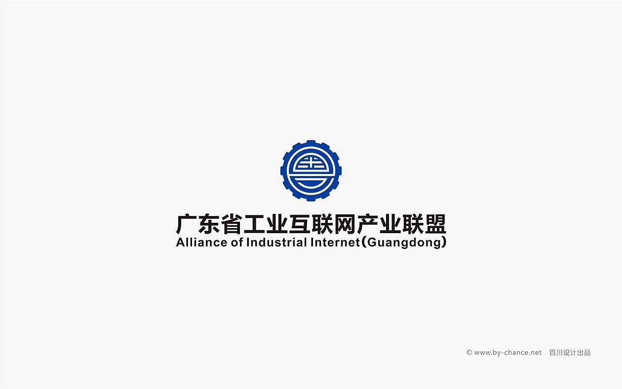广东省工业互联网产业联盟LOGO设计