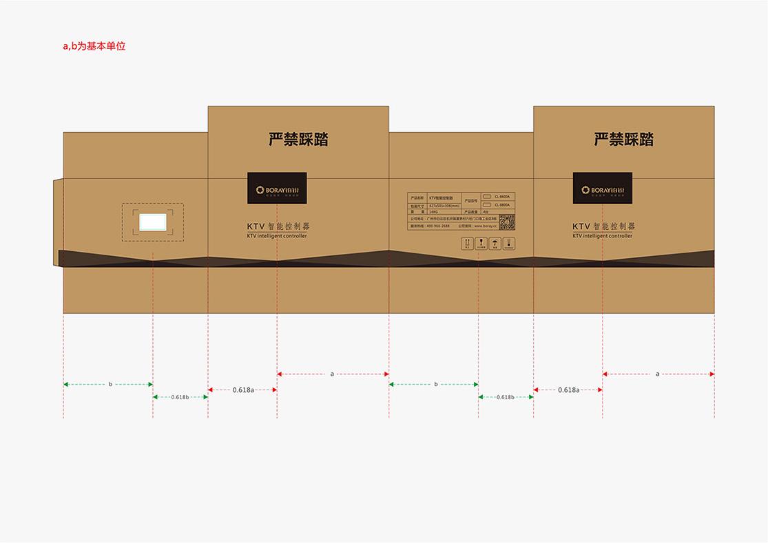 广州博锐电子有限公司标志纸箱包装设计led灯标志设计图片