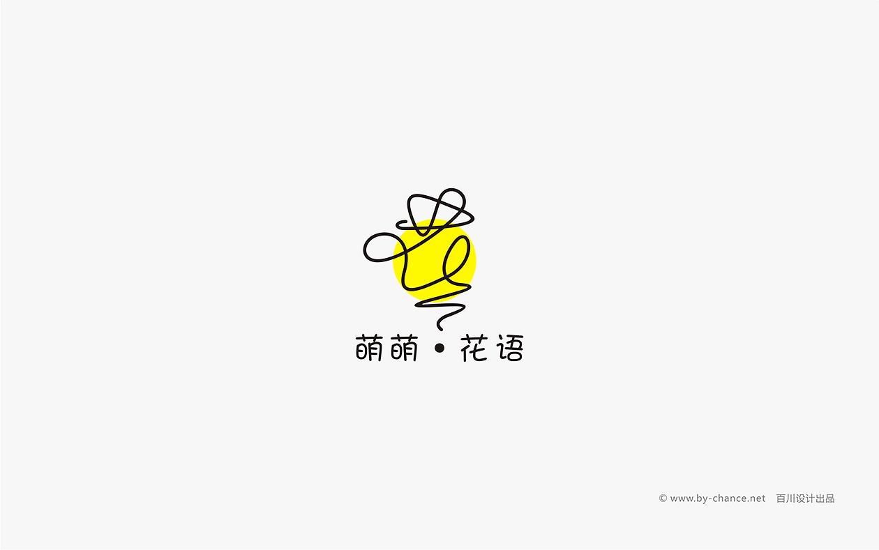 萌萌花語商標設計