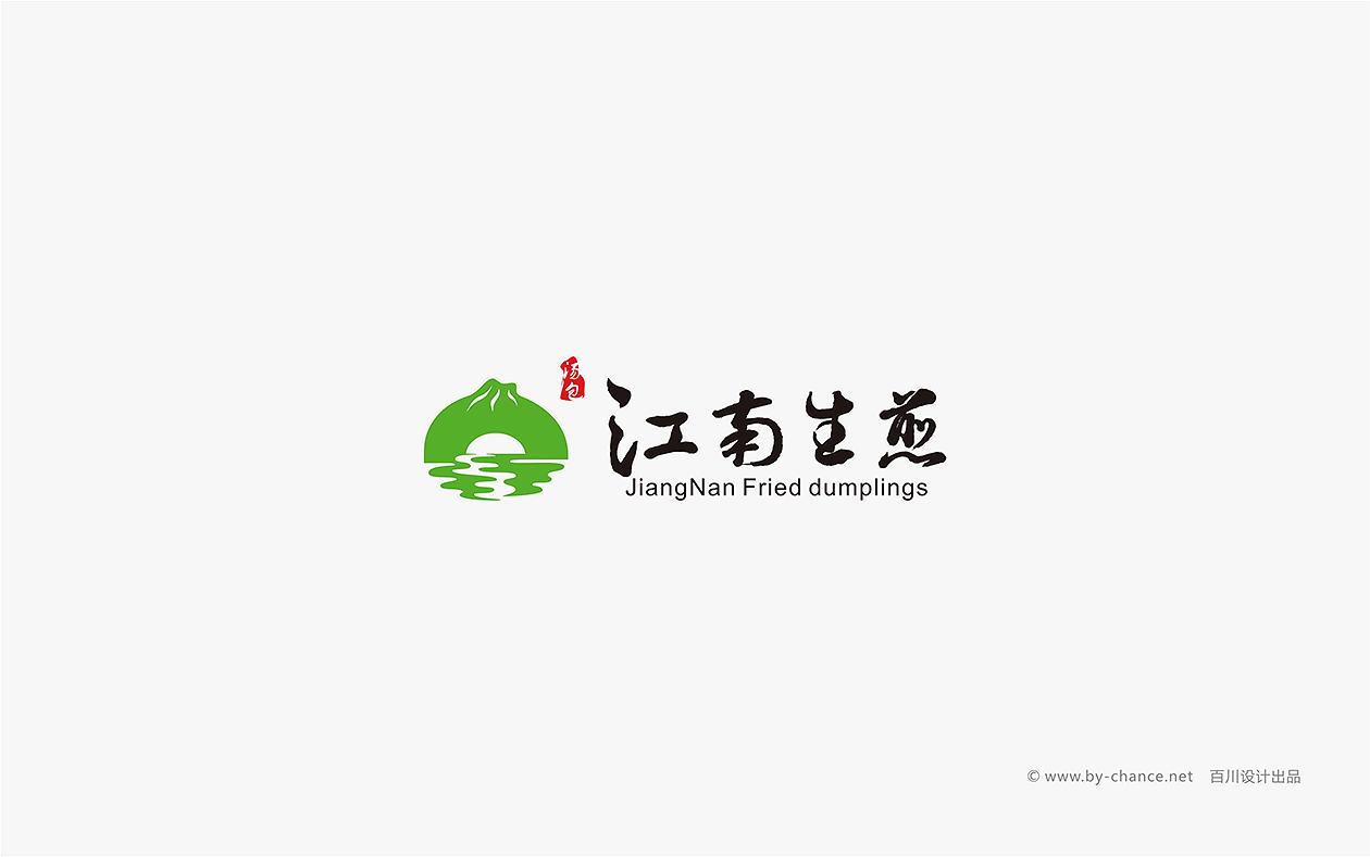 江南生煎LOGO设计