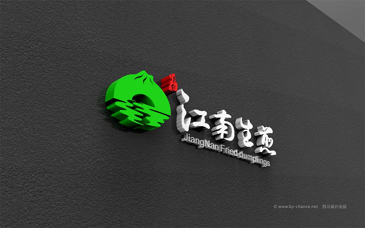 江南生煎连锁店LOGO设计
